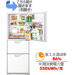 冷蔵庫(255L・右開き) R-26XS-W(クリアホワイト)