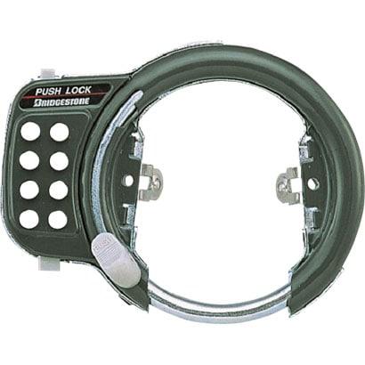 CLK-PL(A515712DGC) [ロック錠 プッシュロック ダークグレー]