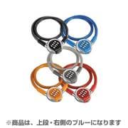 ワイヤーロック(60cm) WL-PPL A521600BU(ブルー) プッシュポンロック