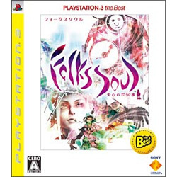 FolksSoul -失われた伝承- (PLAYSTATION 3 the Best) [PS3ソフト]