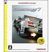 リッジレーサー7 (PLAYSTATION 3 the Best) [PS3ソフト]