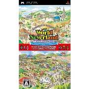 ワールド・ネバーランド 2in1 Portable -オルルド王国物語&プルト共和国物語- [PSPソフト]
