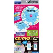 51978 [CD/DVDラベル&カード ソフト付セット ラベル+インデックスカード+印刷ソフト(ラベル屋さんHOME for Windows)]