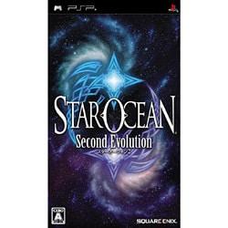 スターオーシャン2 セカンドエヴォリューション [PSPソフト]