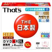 DR-C21WWY10SA [録画用DVD-R DL 215分 2-8倍速 CPRM対応 10枚 インクジェットプリンタ対応]