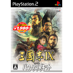 三國志IX with パワーアップキット (コーエー定番シリーズ) [PS2ソフト] [PS2ソフト]