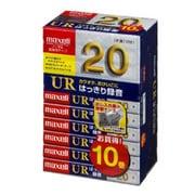 UR-20L 10P(N) [カセットテープ 20分 10本]