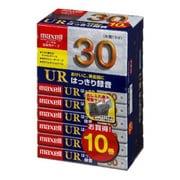 UR-30L 10P(N) [カセットテープ 30分 10本]