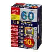 UR-60L 10P(N) [カセットテープ 60分 10本]