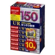 UR-150L 10P(N) [UR-150L 10P(N) [カセットテープ 150分 10本]]