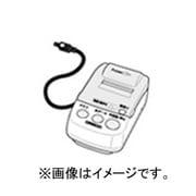 HHX-PRINT [血圧計用プリンター]