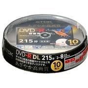 DR215DPWB10PS [録画用DVD-R DL 215分 2-8倍速 CPRM対応 10枚 インクジェットプリンタ対応]