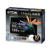 DRAM120DPB10S [録画用DVD-RAM 120分 2-3倍速 CPRM対応 10枚 インクジェットプリンタ対応]