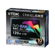DRAM120DPMB10S [録画用DVD-RAM 120分 2-3倍速 CPRM対応 10枚 インクジェットプリンタ対応]