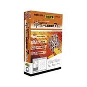 CADTOOL フレーム構造解析7 3D [Windowsソフト]