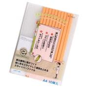 G1720-5 [リクエスト スライドバーファイル 10冊パック A4 タテ型(S型) 黄]