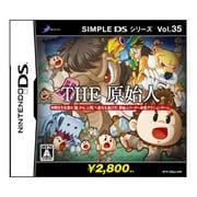 THE 原始人 (SIMPLE DSシリーズ Vol.35) [DSソフト]