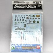 GD48 ガンダムSEED FRAME ASTRAYS SR用 [ガンダムデカール]