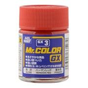 GX3 [Mr.カラーGX ハーマンレッド 光沢]