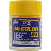 GX4 [Mr.カラーGX キアライエロー 光沢]