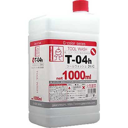 T-04h [ツールウォッシュ(特大) 1000mL]