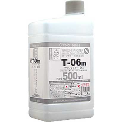 T-06m [ブラシマスター(大) 500mL]