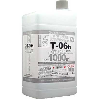 T-06h [ブラシマスター(特大) 1000mL]