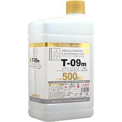 T-09m [メタリックマスター (大) 500mL]