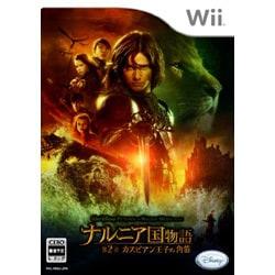 ナルニア国物語 第2章:カスピアン王子の角笛 [Wiiソフト]