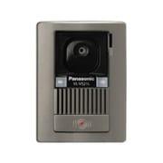 増設用玄関子機(テレビドアホン用) VL-V521L-S  カラーカメラ玄関子機