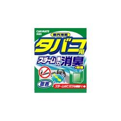 D23 [車内清潔スチーム消臭 タバコ用 微香ミント]