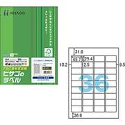 FSCGB871 [A4タックシール 36面(FSC森林認証紙) 100シート]