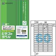 FSCGB902 [A4タックシール 60面(FSC森林認証紙) 100シート]