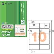 FSCOP868 [A4タックシール 10面(FSC森林認証紙) 20シート]