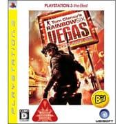 レインボーシックス ベガス (PLAYSTATION 3 the Best) [PS3ソフト]