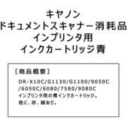 3693A002 [インクプリンターカートリッジ(青)]