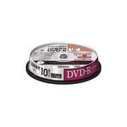 VHR12HP10SH3 [録画用DVD-R 120分/4.7GB 1-8倍速対応 インクジェットプリンタ対応 10枚]