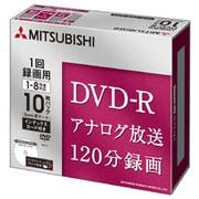 VHR12HP10H3 [録画用DVD-R 120分 1-8倍速 10枚 インクジェットプリンター対応]