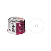 VHR12HP50H3 [録画用DVD-R 120分 1-8倍速 50枚 インクジェットプリンター対応]