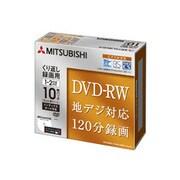 VHW12NP10H3 [録画用DVD-RW 120分/4.7GB 1-2倍速対応 インクジェットプリンタ対応 CPRM対応 10枚]