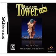 TheTowerDS(ザタワー) [DSソフト]