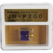 JN-P200 [オーディオ用レコード針]
