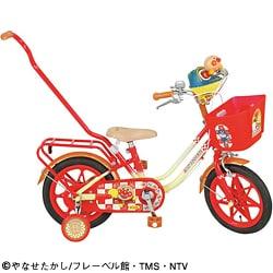 ヨドバシ Com エムアンドエム M M 幼児用自転車 14型 押手棒付 レッド それいけ アンパンマン 14 通販 全品無料配達