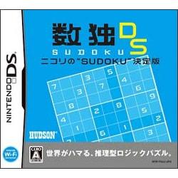 """数独DS ニコリの""""SUDOKU""""決定版 [DSソフト]"""
