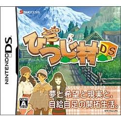 箱庭生活 ひつじ村DS [DSソフト]