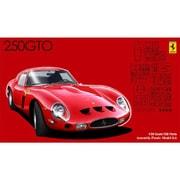 1/24 リアルスポーツカーシリーズ フェラーリ 250 GTO [プラモデル]