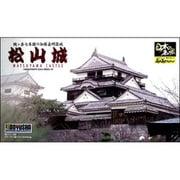 JOYJOYコレクション 1/450 松山城