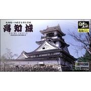 JOYJOYコレクション 1/500 高知城