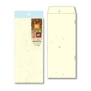 ナフ-212 [和み紙(なごみがみ) 厚漉和紙 封筒 長形4号(90×205mm) B5 四つ折 とりのこ 入数:10枚]