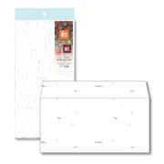 ナフ-311 [和み紙(なごみがみ) 厚漉和紙 封筒 DL(洋形) (220×110mm) A4 三つ折 しろ 入数:10枚]